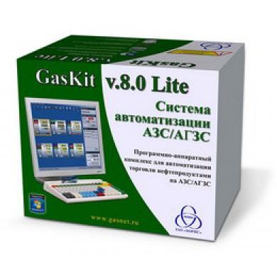 GasKit v.8.0 Lite