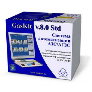 GasKit v.8.0 Std