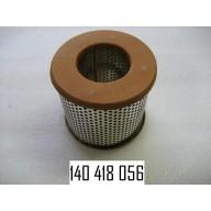 Фильтр-элемент топливный # 140418056
