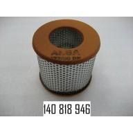 Фильтр-элемент топливный # 140818946