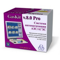 GasKit v.8.0 Pro