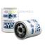 Фильтр CIM-TEK 300-HS-2-10 (10 микрон, до 45 л/мин) с водоотделением #CT70059