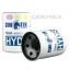 Фильтр CIM-TEK 400-HS-2-10 (10 микрон, до 80 л/мин) с водоотделением #CT70060