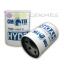 Фильтр CIM-TEK 400-HS-2-30 (30 микрон, до 80 л/мин) с водоотделением #CT70065